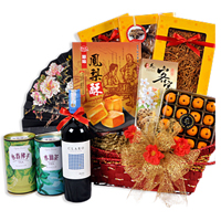 Awe-Inspiring Hamper of Wine with Delectable Foods<br/>