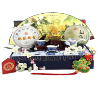 Radiant Grand Tea Break Gift Hamper