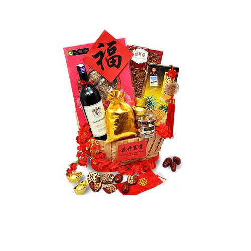 Beautiful Favorite Holiday Tradition Gift Set