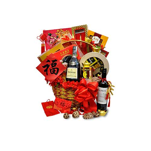 Wonderful Always in My Heart Gift Hamper