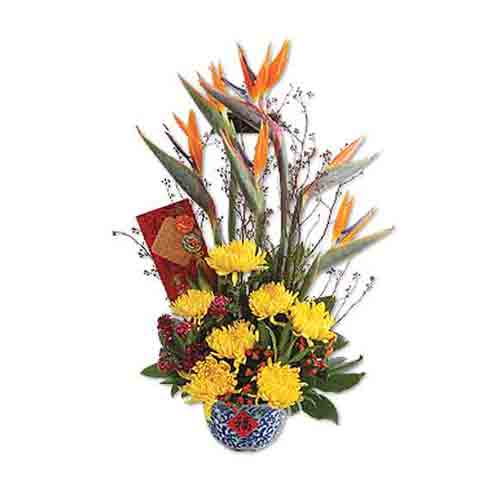 Sweet Selection of Chrysanthemums and Birds of Paradise in Floral Pattern Vase